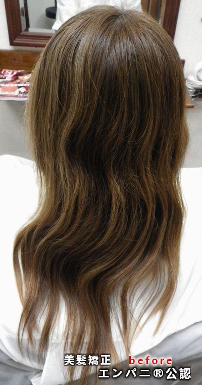 東京美髪研究所承認|新宿区トリートメント不要美髪矯正